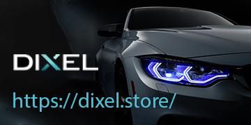Официальный сайт Dixel в России